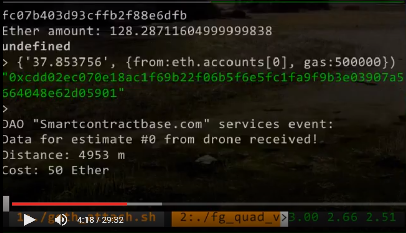 Время: 04:18. В консоли пользователя видим сообщение, что дрон расчитал расстояние и стоимость.