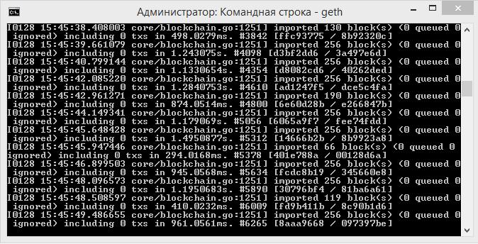 Синхронизация клиента сети Ethereum Geth
