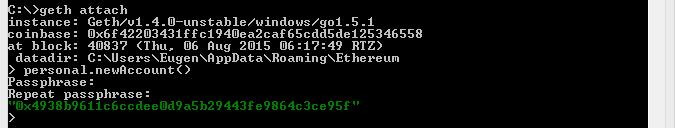 Создание аккаунта сети Ethereum в клиенте Geth