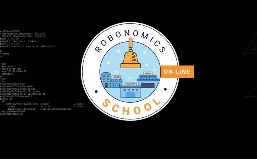Первая зимняя школа Робономики