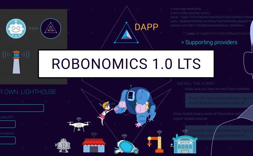 Робономика 1.0 LTS