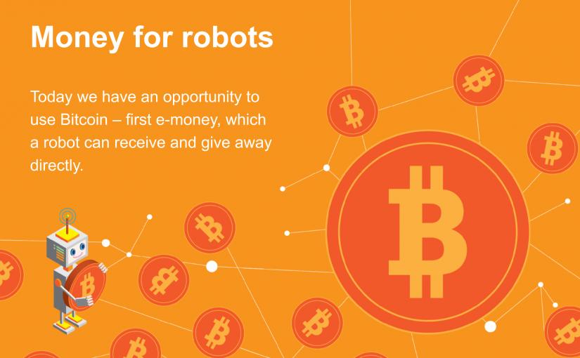Превращаем криптовалюты в деньги для роботов